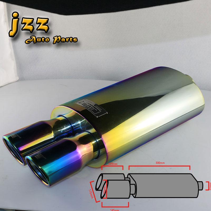 JZZ автомобильного выхлопа глушитель 63мм 2.5 дюйма перехода двойной советы Радуга Универсальный гоночный автомобиль глушитель для