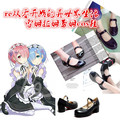 Perros Callejeros Bungou Rem Ram Zapatos de Cosplay de Anime de Limpieza de Zapatos