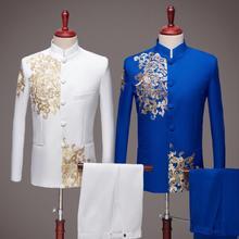 Blazer men Chinese tunic suit set with pants mens wedding su