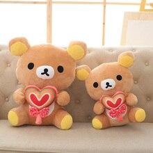 30/40/50 Cm Soft Rilakkuma Bear With Heart Shape Candy Pop Plush Toy Stuffed Animal Teddy Bed For Childrens Gift