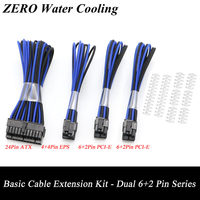 Basic Extension Cable Kit Black And Red Sleeved 1pcs ATX 24Pin 1pcs EPS 4 4Pin 2pcs