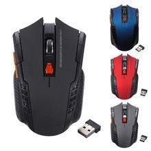 Профессиональная беспроводная оптическая игровая мышь 2,4 ГГц, беспроводная мышь для ПК, игровой компьютер-лэптоп, геймер