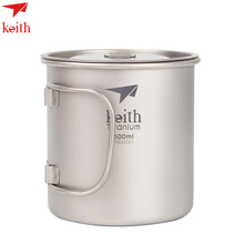 KEITH  500ML with folding handle outdoor titanium cup pure portable water