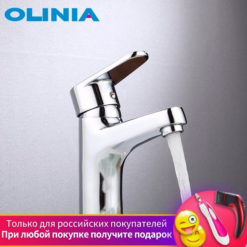 Olinia Basin Faucets Water Conservation Technology Mixer Tap Hot And Cold Water Bathroom Basin Faucet contemporary OL7161Olinia Basin Faucets Water Conservation Technology Mixer Tap Hot And Cold Water Bathroom Basin Faucet contemporary OL7161
