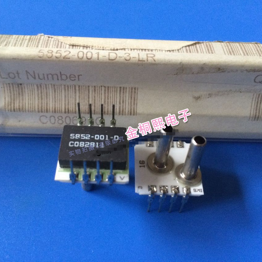 Original nouveau 100% SM5852-001-D-3-LR 5852-001-D DIP8 0.15psi 1kpa capteur de pression différentielle commutateur