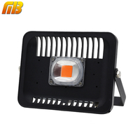 MingBen Led Grow Flood Light Outdoor IP66 Waterproof High Power 30W 50W 100W 220V For