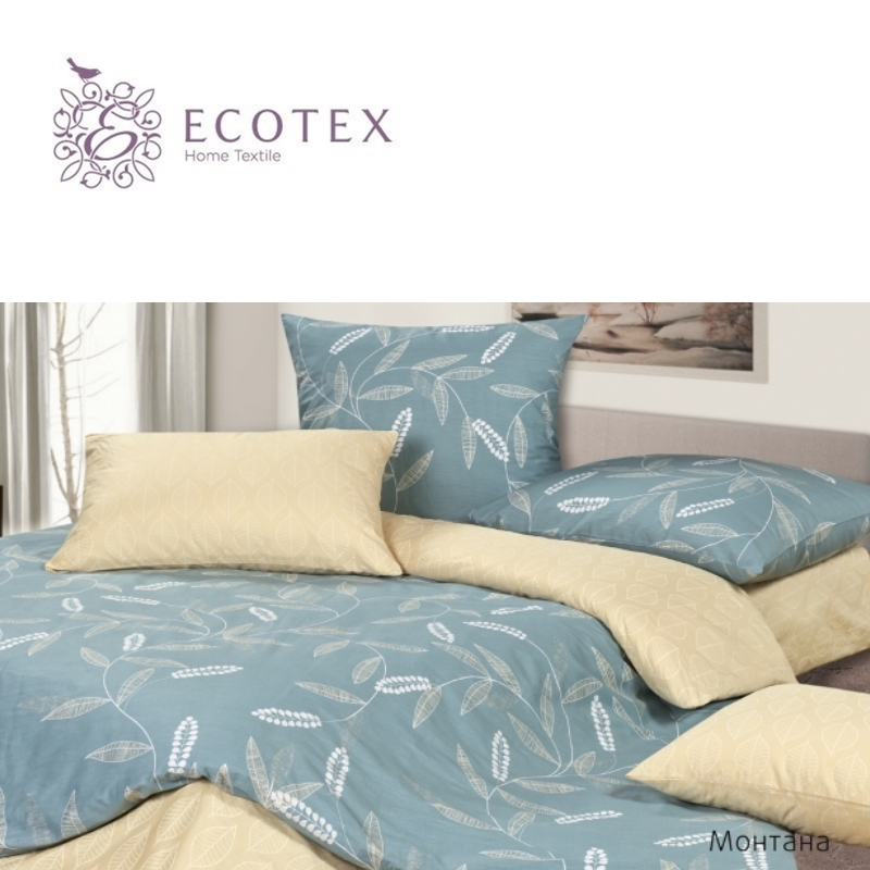 Bed linen Montana, 100% Cotton. Beautiful, Bedding Set from Russia, excellent quality. Produced by the company Ecotex promotion 4pcs embroidery animals baby cot crib bedding set quilt bumper include bumper duvet bed cover bed skirt