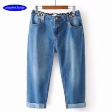 купить!  Женские шорты 2019 новинка лето HighWaist рваные отверстия микки маус вышивка короткие мини джинсы