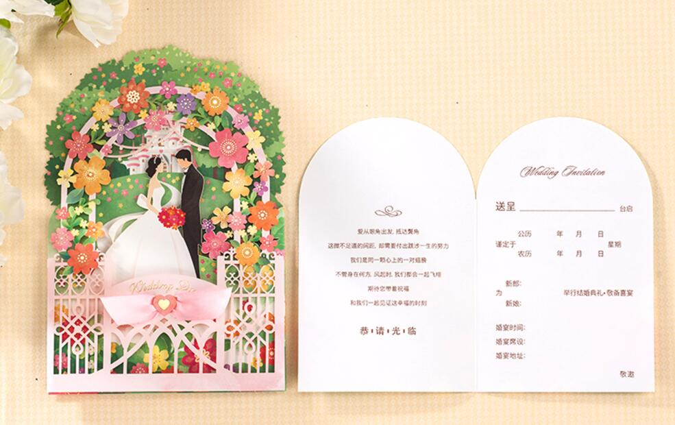 3D laser cut flower palace wedding invitation cards , marriage ...