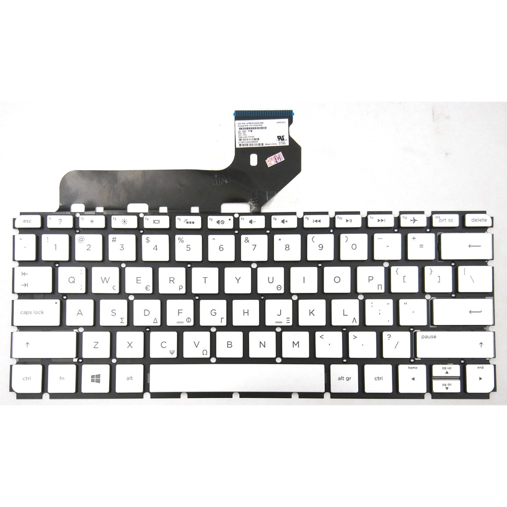 Replacement Silver Backlit Keyboard for HP Envy 13-D 13-D010NR 13-D040NR 13-D040WM 13-D099NR