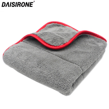 1000GSM 48x42cm Ultra Thick Plush Microfiber Towels Car Cleaning Cloth Auto Wash Waxing Drying Polishing Detailing