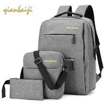 Male Shoulders Backpacks Affairs Laptop Backpack Travelling Bag Student Bags A Computer Mochila Mujer Bagpack School Back Pack