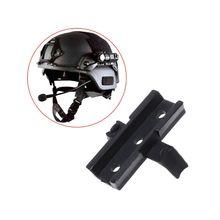 лучшая цена Tactical Helmet Adapter Rail Mount Connection Helm Military Outdoor Hunting Replacement Accessories For ARC/ACH/MICH/FAST