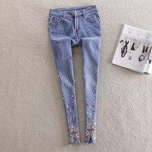 7617db299 Mulheres Estiramento Cintura Alta Skinny Bordados Calça Jeans Rasgado Buracos  Denim Calças Jeans Calças Lápis de