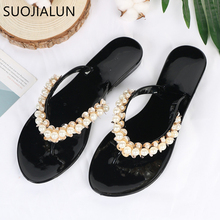 Women Slippers Summer Beach Flip Flops Sandals Women Pearl Fashion Slides Women Casual Home Female Ladies Flats недорого