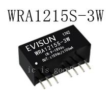 WRA1215S WRA1215S-3W New original