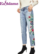 Eastdamo 2017 Blue Vintage Flower Embroidery Jeans For Women Casual Denim Pants High Waist Boyfriend Jeans Ladies Bottom Pants