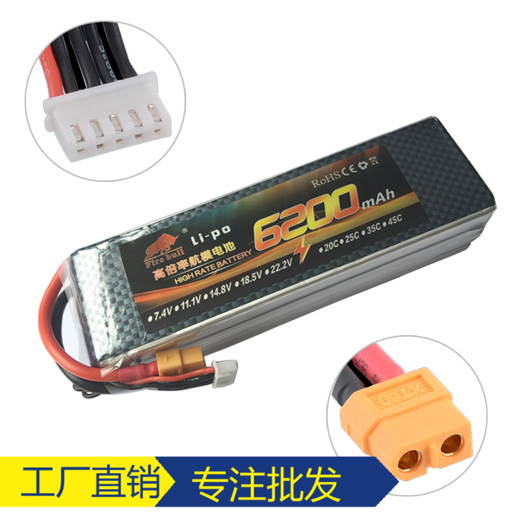 ФОТО GE Power 4S Lipo Battery 4S 14.8V 6200MAH 30C MAX 40C T/XT60 Plug LiPo RC Battery For Rc Helicopter Car Boat 4S Free shipping