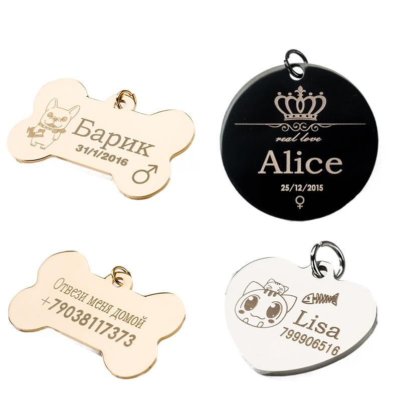 Hipidog Grabado personalizado gratuito Etiqueta de perro Grabado - Productos animales