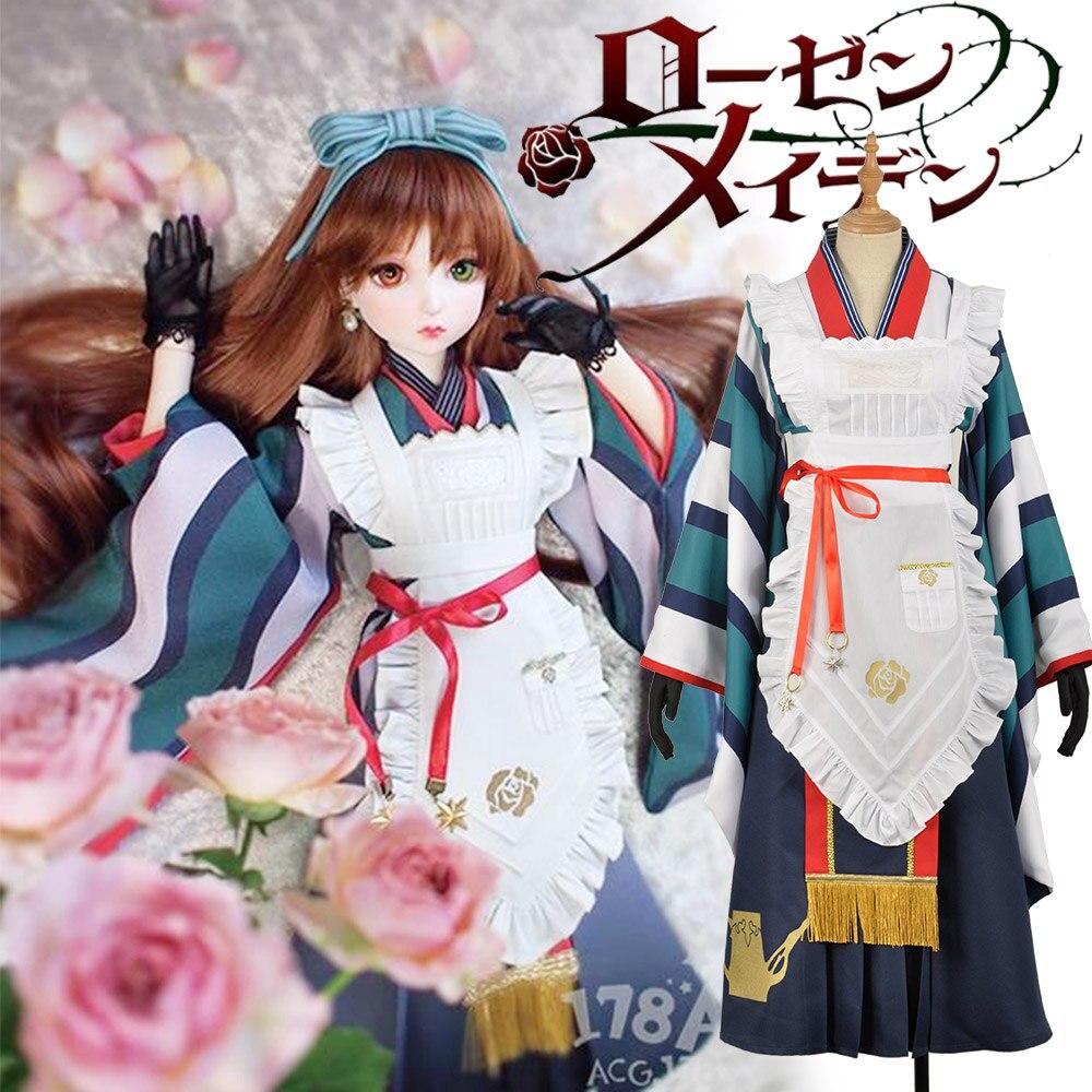 Rozen Maiden Sui sei seki / Jade Stern Yutaka Kimono Fancy Taisho Dolls Cosplay Costume Kimono Outfit Adult Clothing W1284