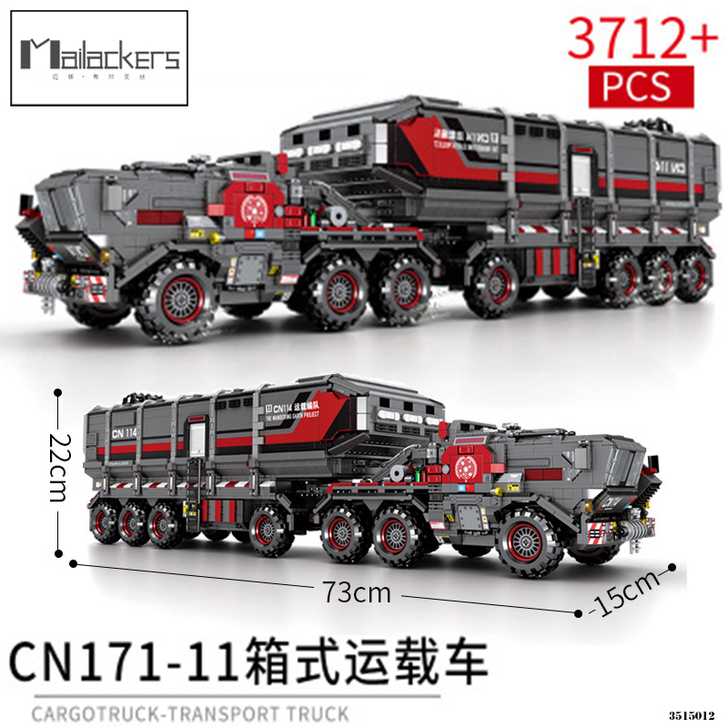Mailackers Movie Block Technic The Wandering Earth Heavy industrial truck Model Set Toy Movie Blocks Kids
