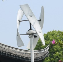 400W CE Maglev Wind Turbine Power Generator 12V 24V Vertical Axis Low RPM Noiseless For Home Boat Lamp