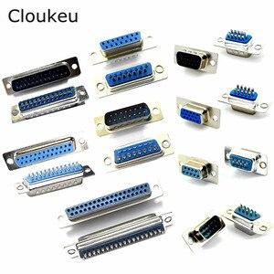 5 шт., DB9 DB15 DB25 DB37 отверстие/штырьковый разъем/штырьковый синий сварной Разъем RS232 Серийный порт, разъем адаптер db