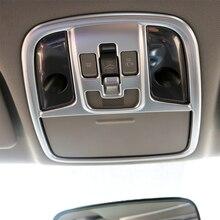 Интерьер автомобиля Передняя Чтение свет крышка отделка Подходит для Kia Sportage QL 2016 2017 стайлинга автомобилей