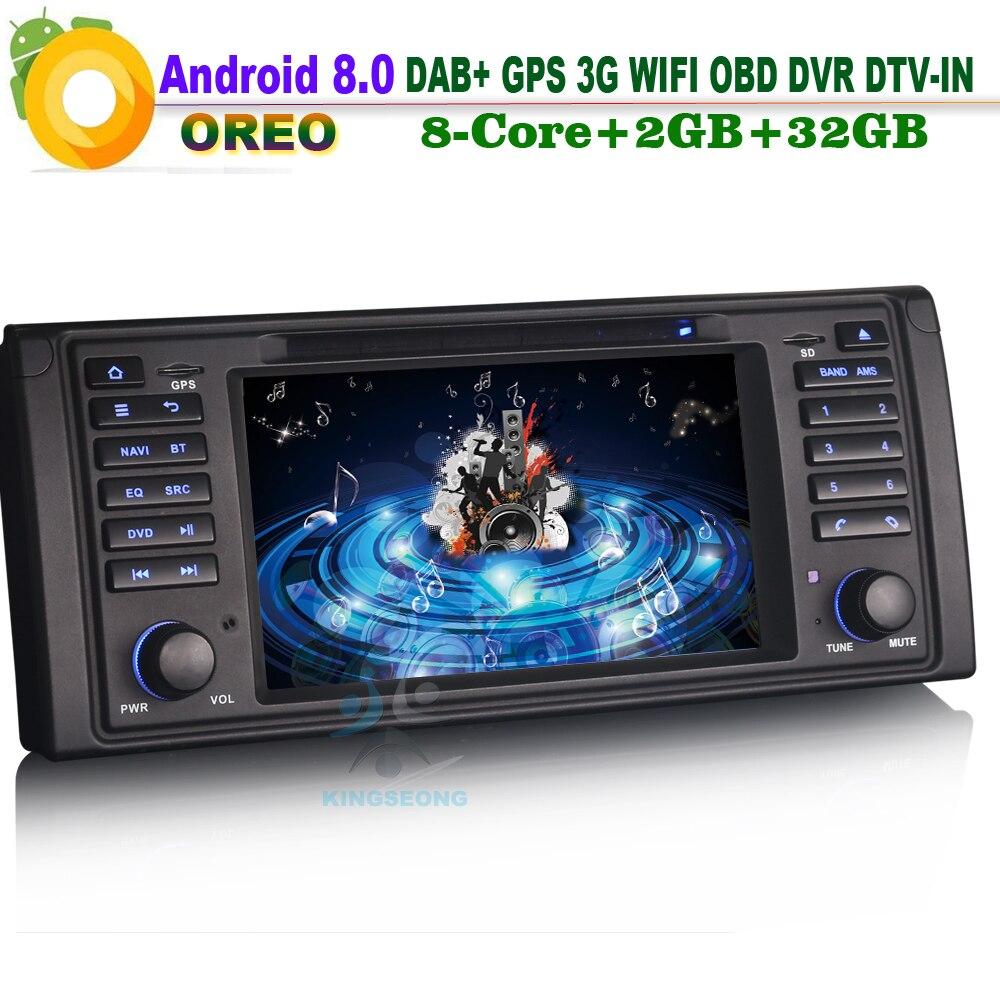 Android 8.0 Autoradio DAB+ Car Stereo GPS DVD WiFi Radio DVR SatNav OBD Car CD player DTV-IN for BMW 5 Series E39 E53 X5 M5