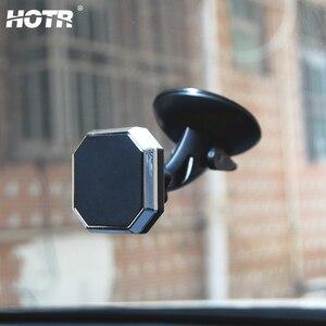 Image 1 - ユニバーサル磁気カーホルダーフロントガラス自動車電話ホルダーマグネットスタンドマウントサポートgpsディスプレイブラケット 360 回転式ホルダー