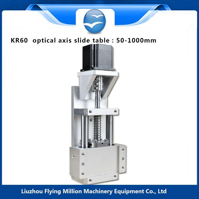 Linear Actuator system Linear Module Table 50mm travel length CNC Guide 1605 Ballscrew Sliding Table KR60