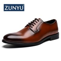 ZUNYU New High Quality Genuine Leather Men Brogues Shoes Lace Up Bullock Business Dress Men Oxfords Shoes Male Formal Shoes