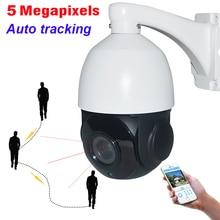 Безопасность H.265 автоматическое отслеживание 5MP PTZ камера высокая скорость 5 мегапикселей Сеть IP Авто трекер 30X зум IP66 P2P Мобильный просмотр аудио