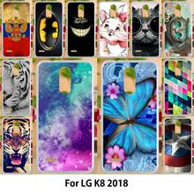 все цены на Anunob Case For LG K8 2018 Cases TPU Soft Silicone 5.0 inch Cover For LG K9 (Russia) Covers  Romance Painting онлайн
