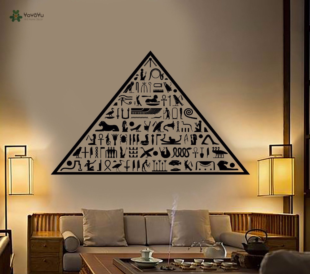 Egyptian Pyramids Wall Sticker Sacred Symbol Vinyl Decal Home ...