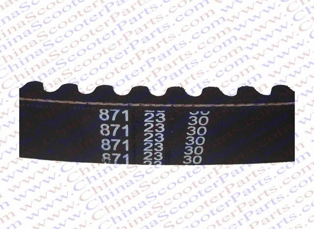 871 23 30 CVT Belt For 250CC 257CC 260CC 300CC YP VOG Yamaha Linhai Manco talon Scooter Go Kart Buggy ATV Parts