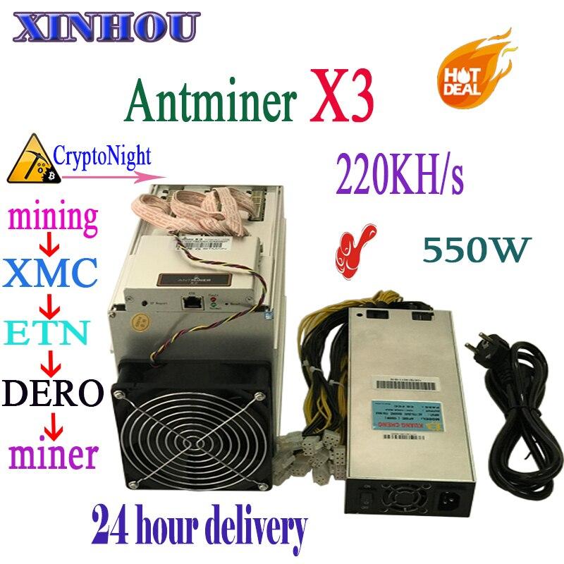 XMC ETN DERO mineur AntMiner X3 220KH/s CryptoNight haveuse Mieux que Antminer S9 T9 V9 Innosilicon A8 A9 quoi de plus m3