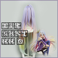No game no life Shiro Cosplay Wig  Multicolour Synthetic Hair 100cm Long Curly Anime Cos Wigs 375A