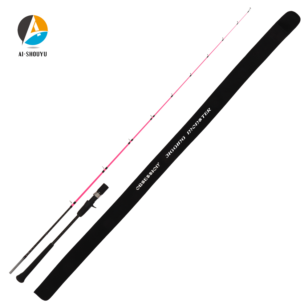 2019 New Slow Pitch Jigging Rod 1.98m Japan Fuji Parts 2 Section Casting Rod Boat Rod Ocean Fishing Rod2019 New Slow Pitch Jigging Rod 1.98m Japan Fuji Parts 2 Section Casting Rod Boat Rod Ocean Fishing Rod