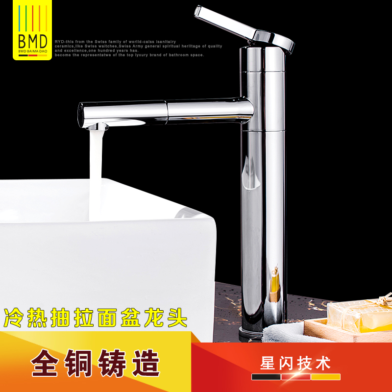 genuine pull copper basin sink with hot and cold surface vegetable draw telescopic faucet