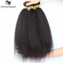 Kinky Straight Brazilian Virgin Hair Honey Queen Hair Products Human Hair Weave Bundles Natural Color Coarse Yaki Hair Weaving