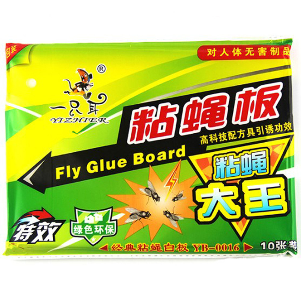 Image 4 - 10pcs Sticky Glue Paper Fly Flies Trap Catcher Bugs Insects Catcher Board convenient and  practical Household HOT Sale product-in Baits & Lures from Home & Garden