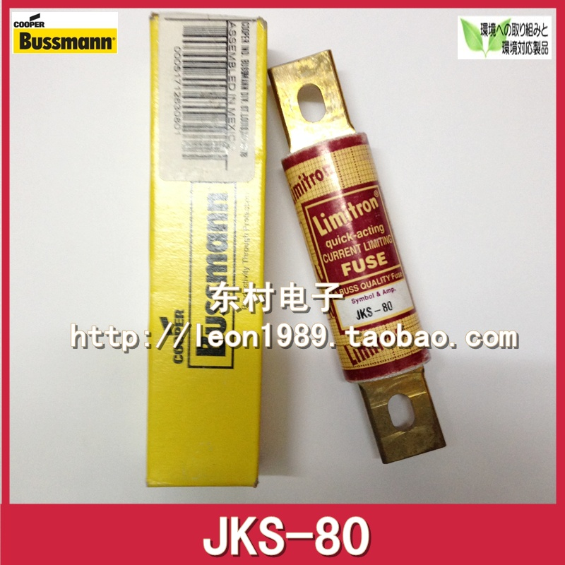 US imports BUSSMANN fuse ceramic fuse Limitron JKS-80 80A 600V 95% new used good working original for power supply board sc board tnpa4773 ak th p42x10c