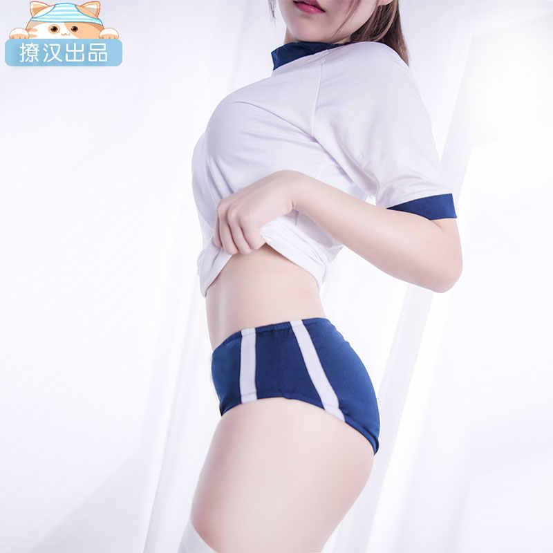ZOCBBT Formato Libero di Stile Del Giappone Ginnastica Vestito Cosplay Senior High School Girl Studente PEclass Palestra Vestiti di Bianco Vestiti di Sport