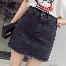 b79fb27b Denim Skirt Short Promocja-Sklep dla promocyjnych Denim Skirt Short ...