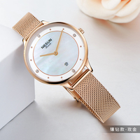 Switzerland Luxury Brand Nesun Women's Watches Japan Citizen Quartz Watch Women Relogio Feminino Diamond Wristwatches N8805 1