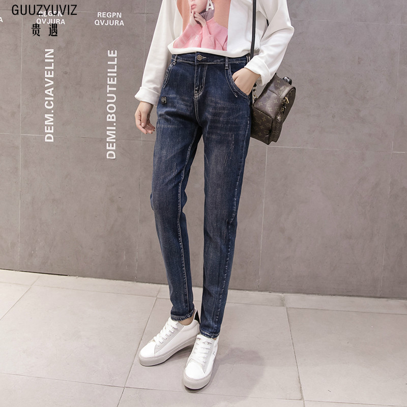 Jeans Guuzyuviz Plus Size High Wiast Jeans Woman Vintage Autumn Winter Cotton Denim Washed Loose Patch Work Harem Pants