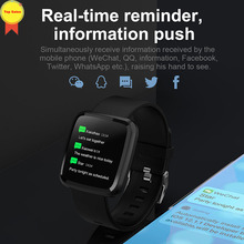 banda inteligente band watch Heart Rate Monitor VK skype info push smart Bracelet 1.3'' Full Touch Screen pulseira inteligente