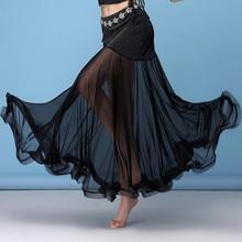 Adult Women Belly dance costume Lady bellydance skirt Mesh Fishtail Long Sexy dress bellydancing performance dancewear