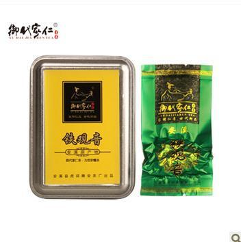 Royal super luzhou-flavor DaiGu benevolence anxi tieguanyin qing scent of tea tea gift boxes